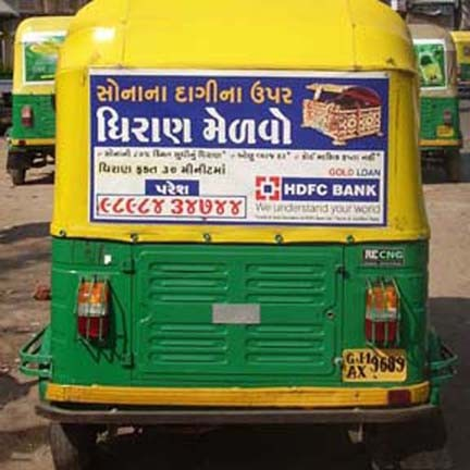 Auto Rickshaw Advertising for HDFC